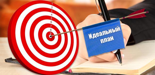 vyuchit-anglijskij-yazyk-v-domashnix-usloviyax-s-nulya-besplatno