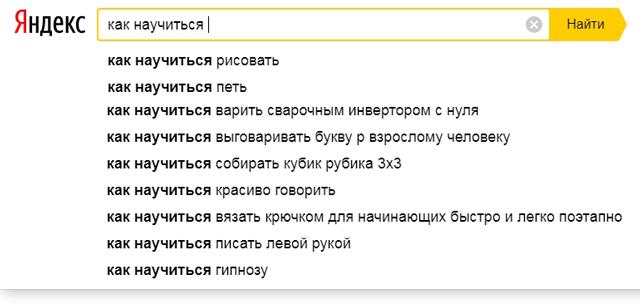risovat-s-nulya-1