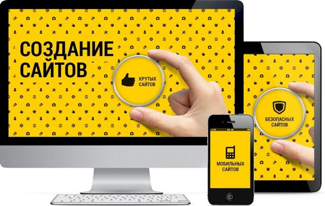 veb-dizajn