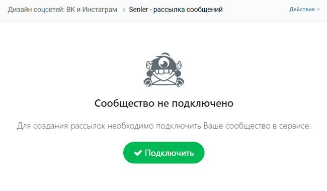 rassylku-vk7-goodtopic