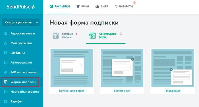 podpisnaya-forma1