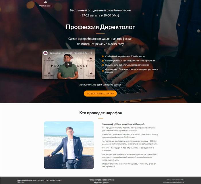 podpisnaya-str-primer