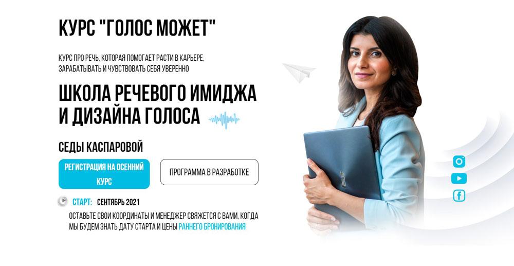 oblozhka-expert