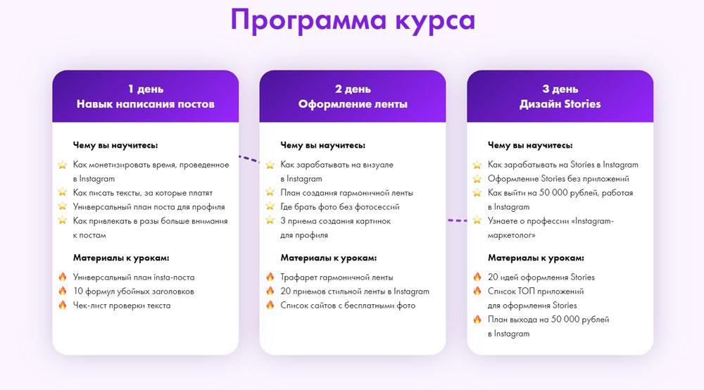 programma-kursa