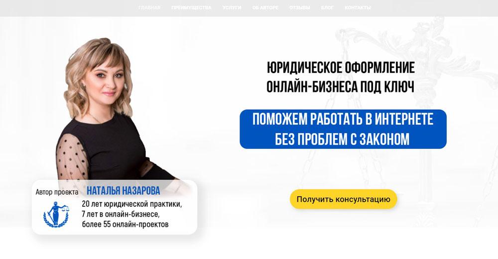 oblozhka-avtor