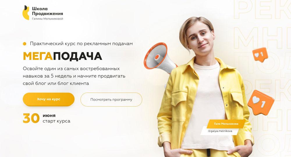 primer-oblozkka-galina-melnikova