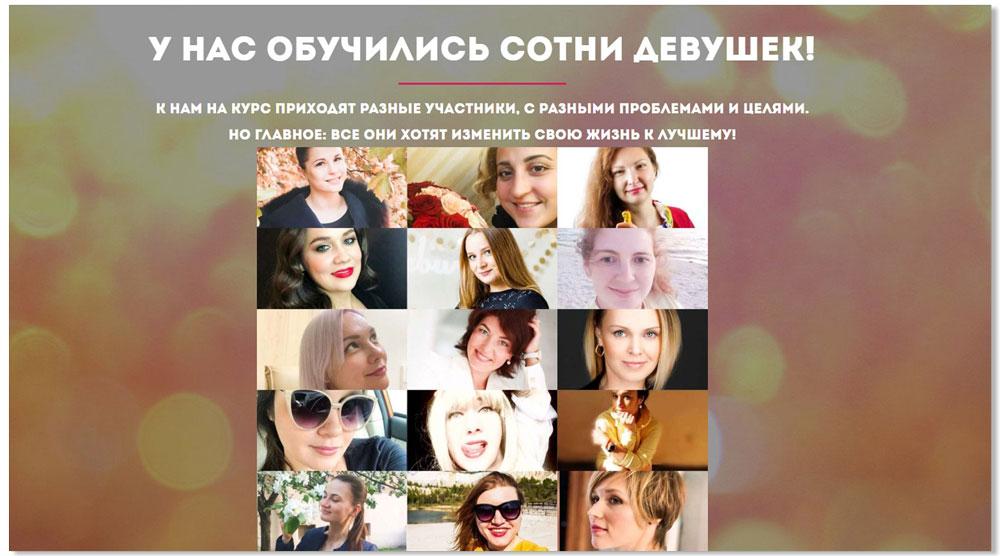 foto-uchenikov